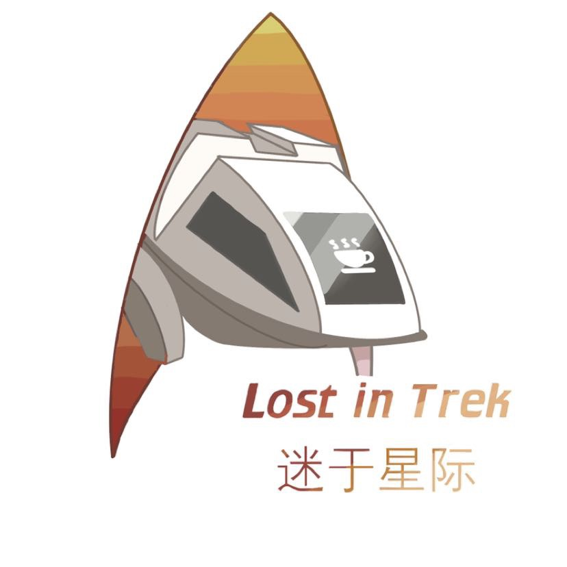 Lost In Trek