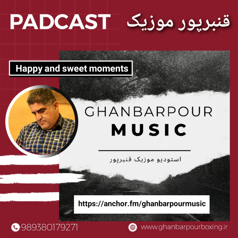 ghanbarpourmusic
